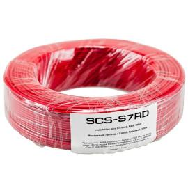 Cablu remote AURA SCS S7RD, 0,75mm2 (18AWG), 100M\rola Kituri de cablu